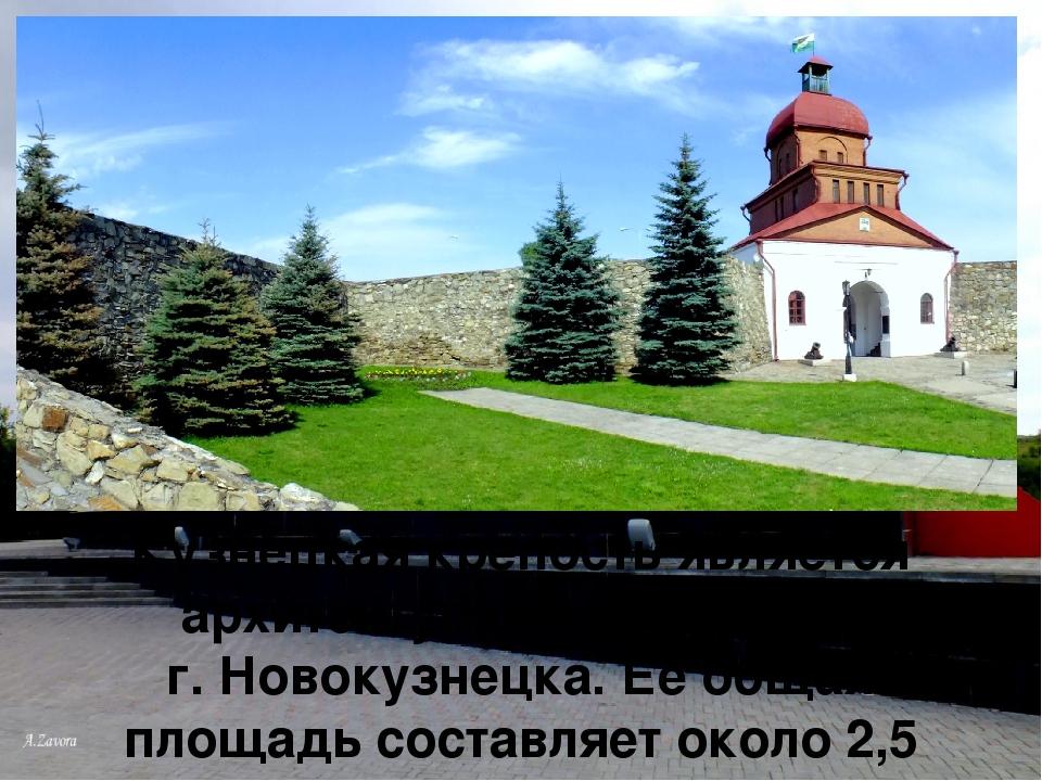 открытки города новокузнецк висела как-то