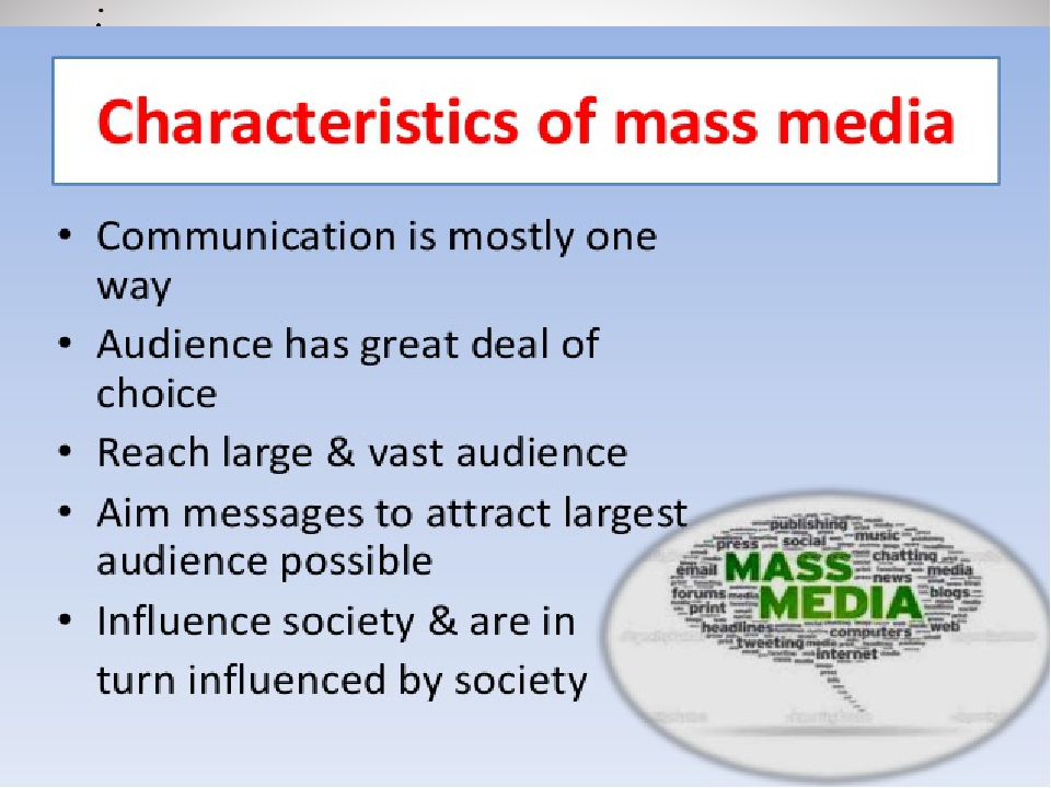 the role of mass media The role of mass media in education the study of societies would not be complete without realizing the significant contributions that the mass media have over the people that comprise these societies.