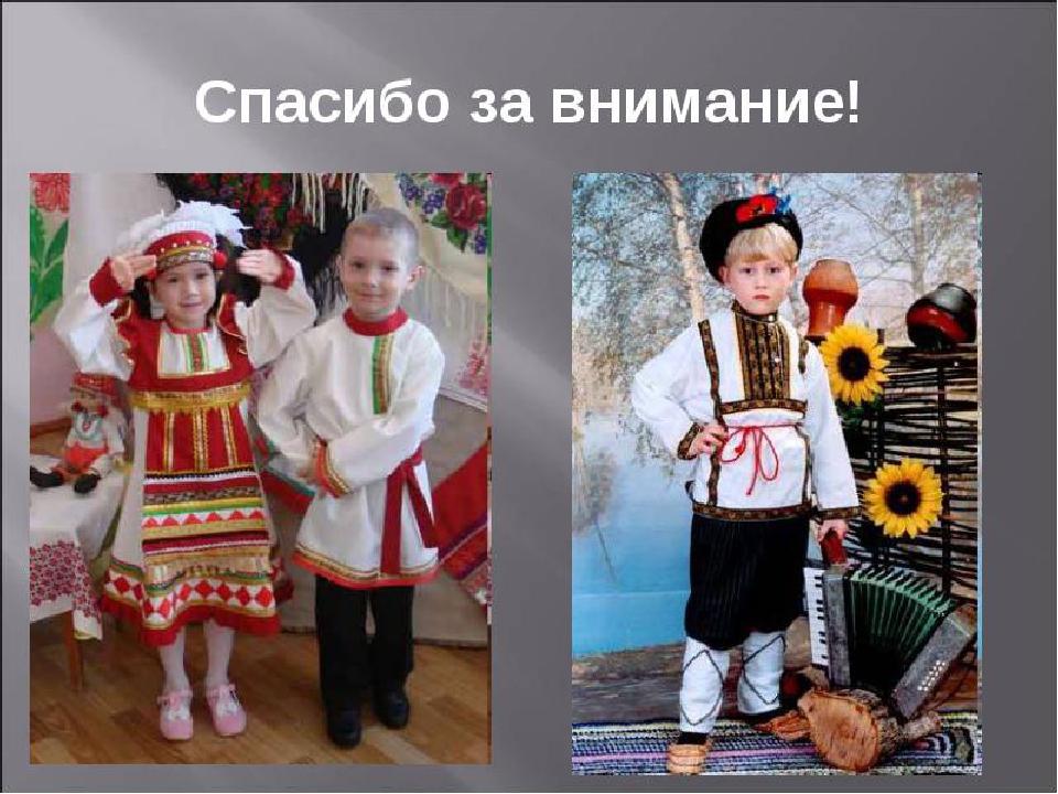 всех картинки на чувашском спасибо водится