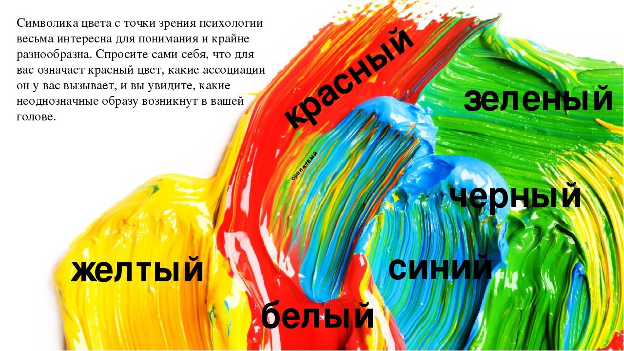 Цветов кожзаменителя