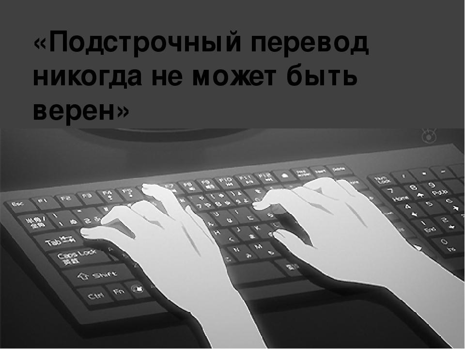если гифка стучит по клавиатуре спаркс