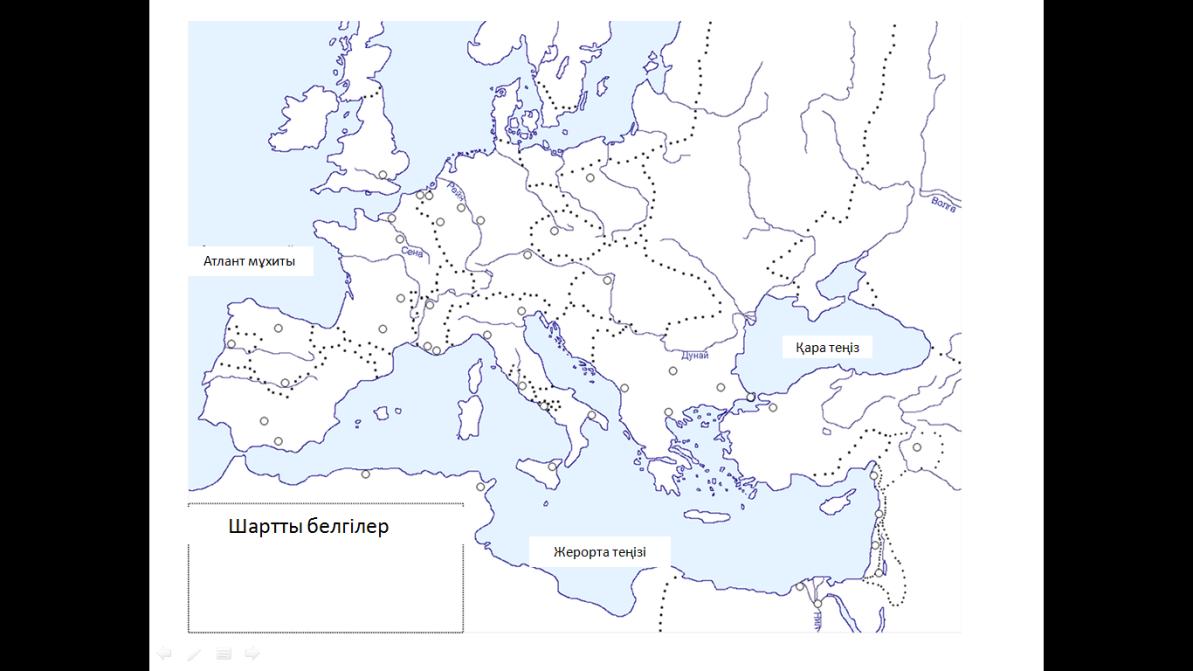 Карта ойынындағы параның жетіспеушілігі