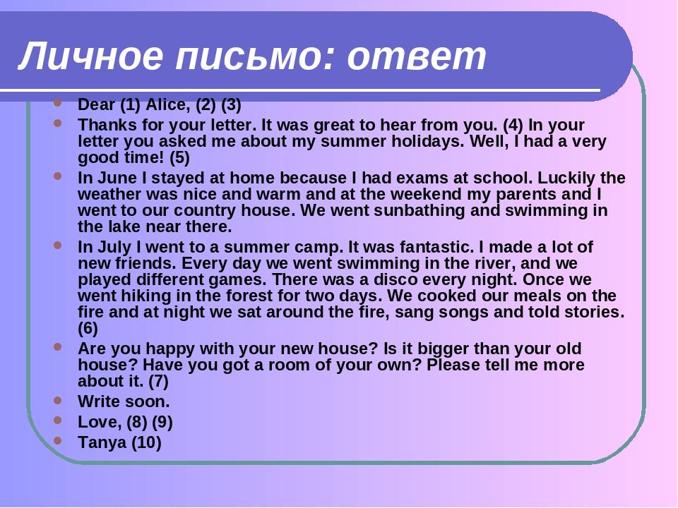 Задание по английскому написать открытку