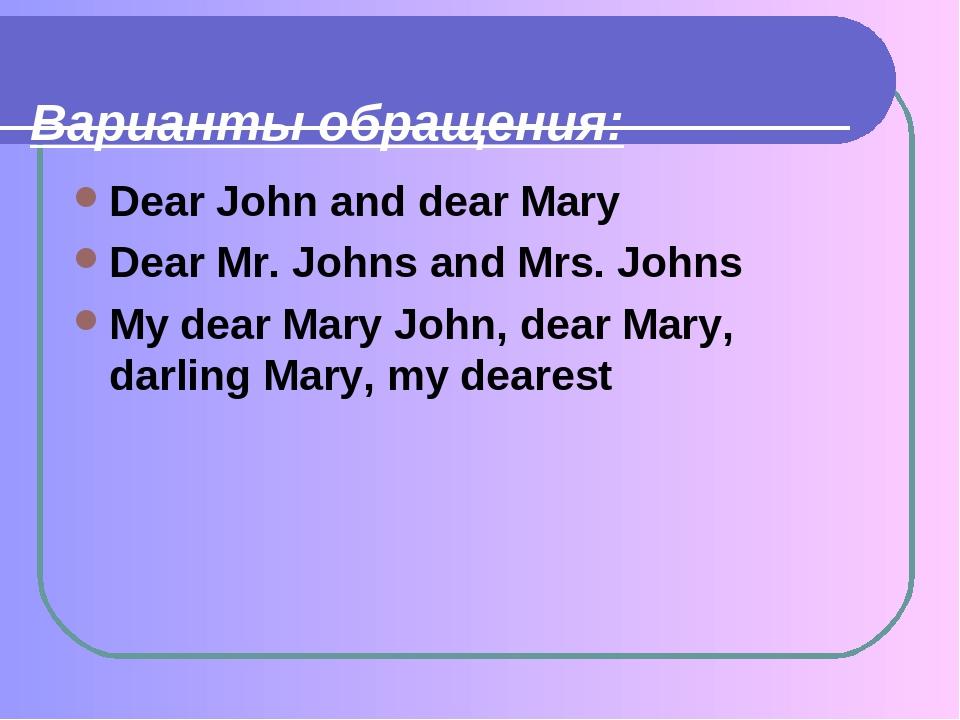 Прикольные открытки, как написать открытку на английском языке презентация