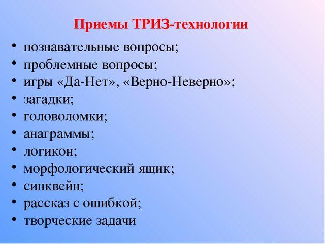 https://ds04.infourok.ru/uploads/ex/092b/0006d372-c618381c/640/img3.jpg