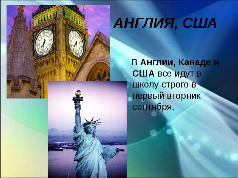 hello_html_m702b6405.jpg