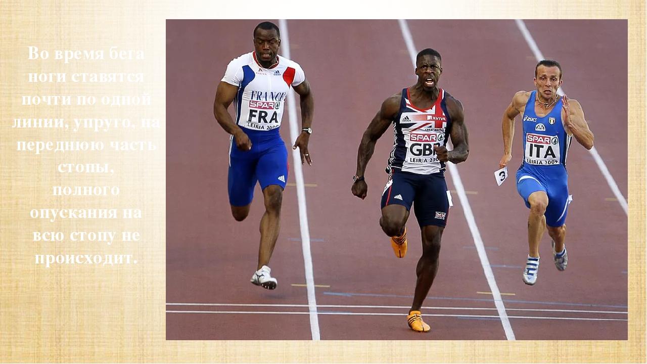 видели сколько платят за мастера спорта по бегу отличается