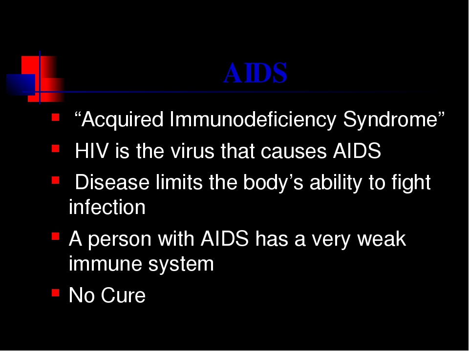acquired immunodeficiency syndrome aids essay