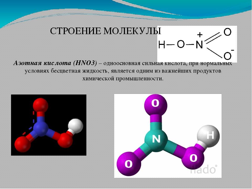 строение молекулы картинки по химии кокарда