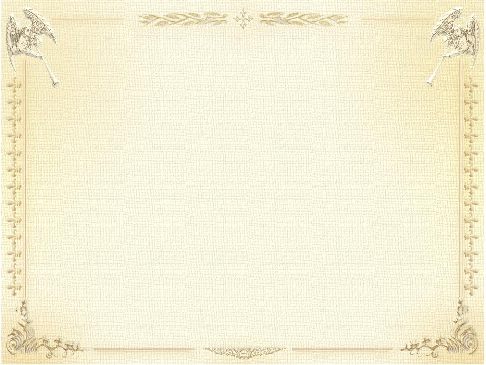Открытки папе, фон для мужской открытки горизонтальный