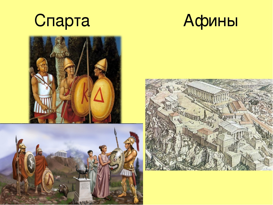 a comparison of athens and sparte for their power in ancient greece