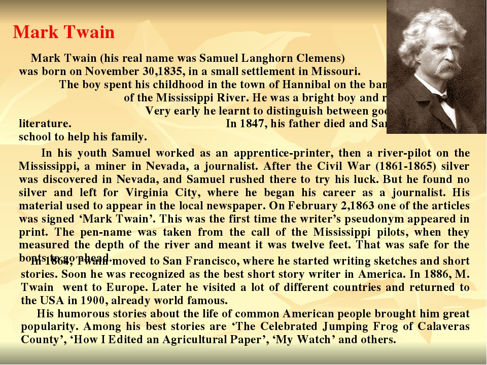 english mark twain essay The main contributor during the period of realism was mark twain with his mark twain's influence on realism print english literature essay writing service.