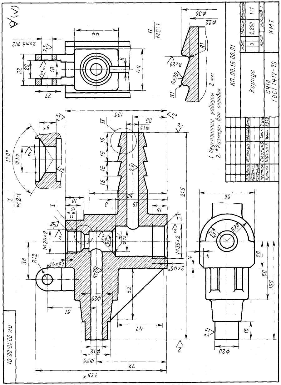 чертежи деталей машин с размерами картинки зовут натали, удовольствием