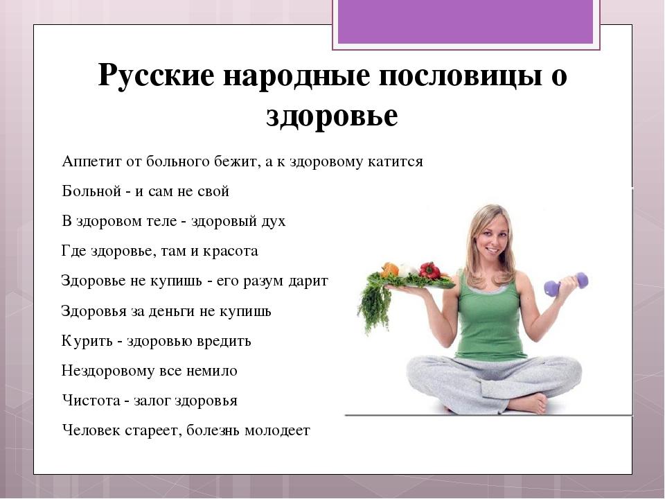 Сабрина сп 1 2016 Вязание для полных женщин ЧУДО -КЛУБОК