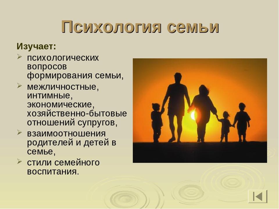 Как поддерживать мужчину  Павел Зыгмантович