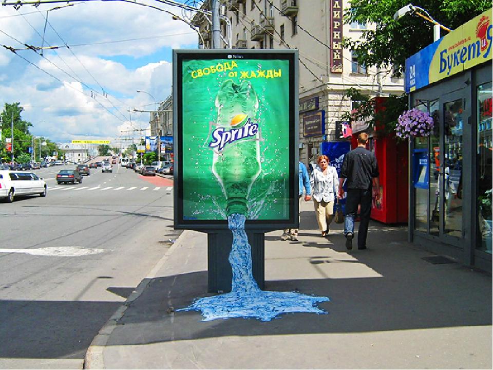 на каких билбордах можно посидеть нижний новгород