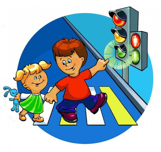 Знаки дорожного движения своими руками фото 280