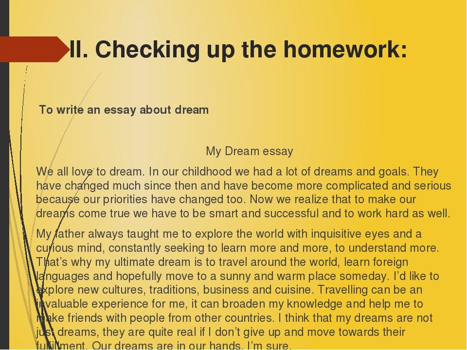 deams essay