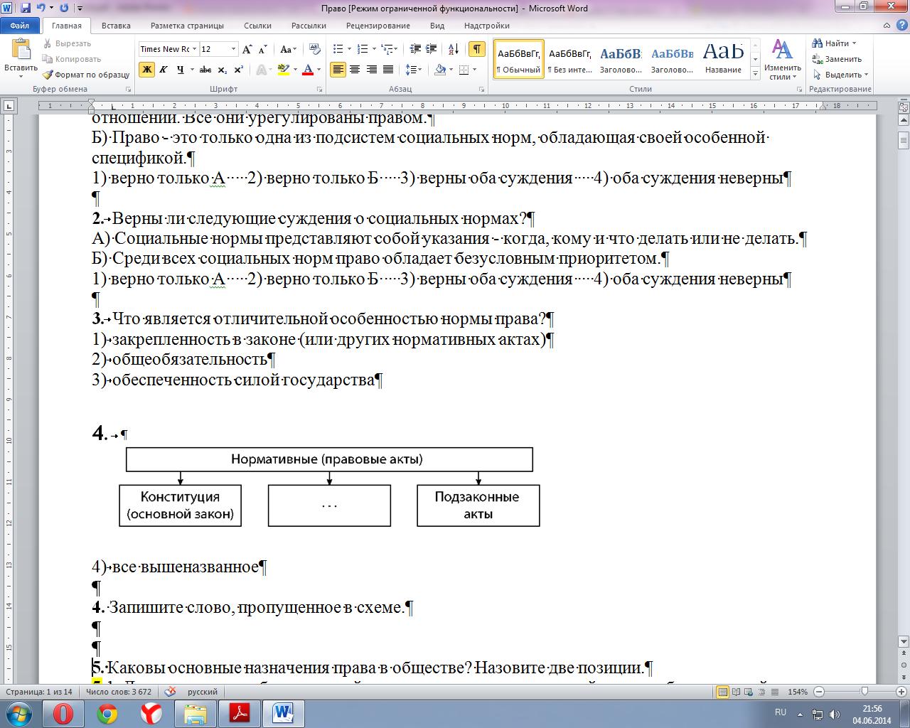 hello_html_1ec8c3b5.png