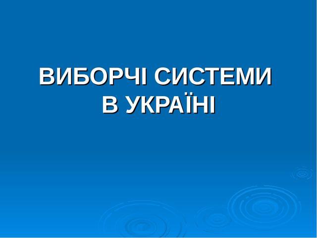 Уральский банк сбербанка россии екатеринбург адрес