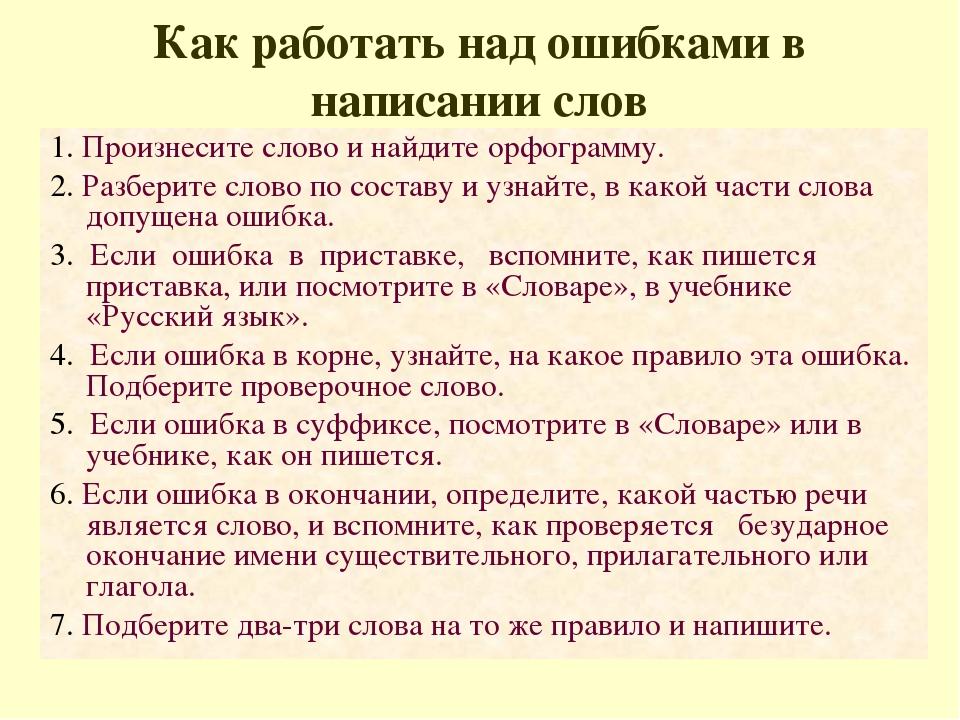 реально, нет работа с русским языком ес КЛУБ