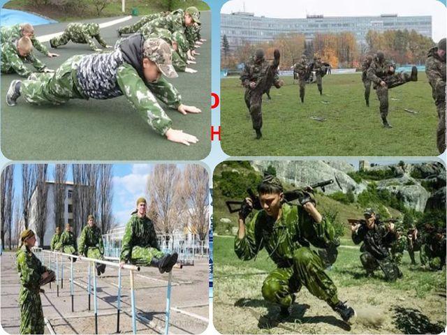 Какими должны быть военные?