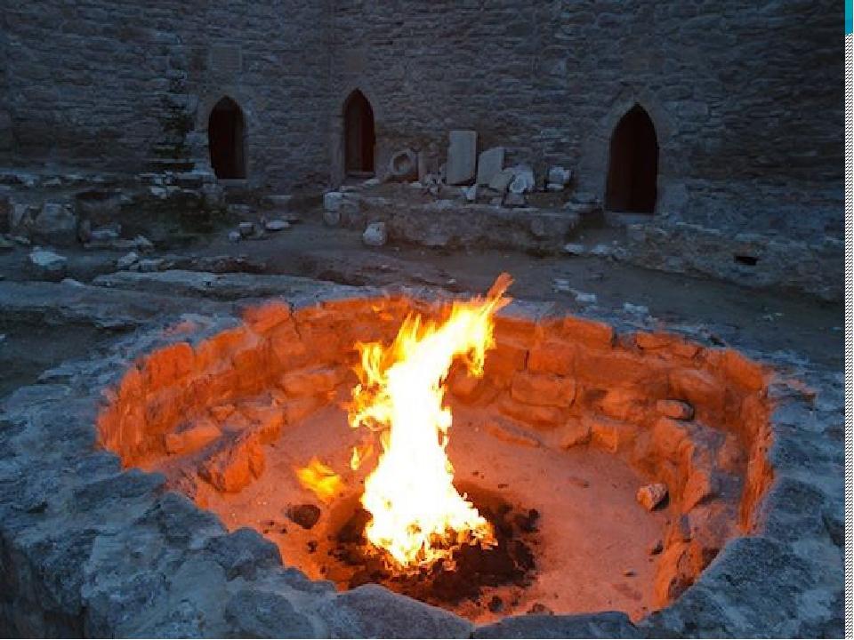 Картинка храм огня
