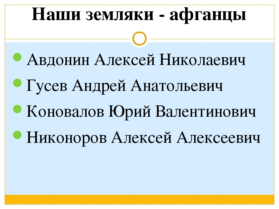 Авдонин Алексей Николаевич Гусев Андрей Анатольевич Коновалов Юрий Валентинов...