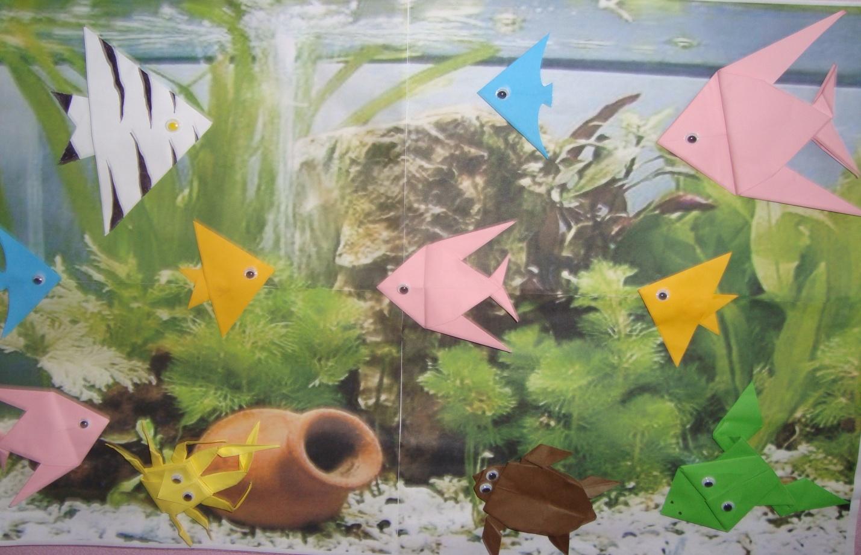 Картинки оригами аквариум