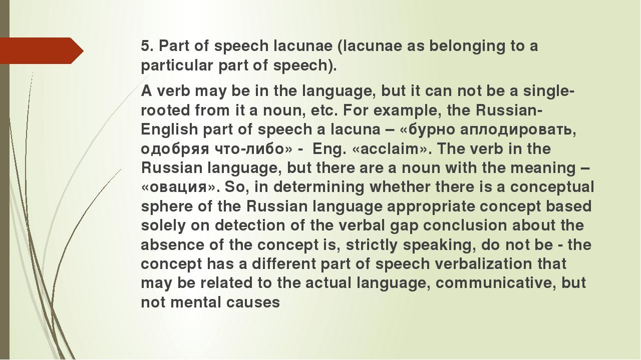 belonging to place speech