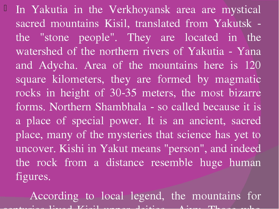 In Yakutia in the Verkhoyansk area are mystical sacred mountains Kisil, trans...