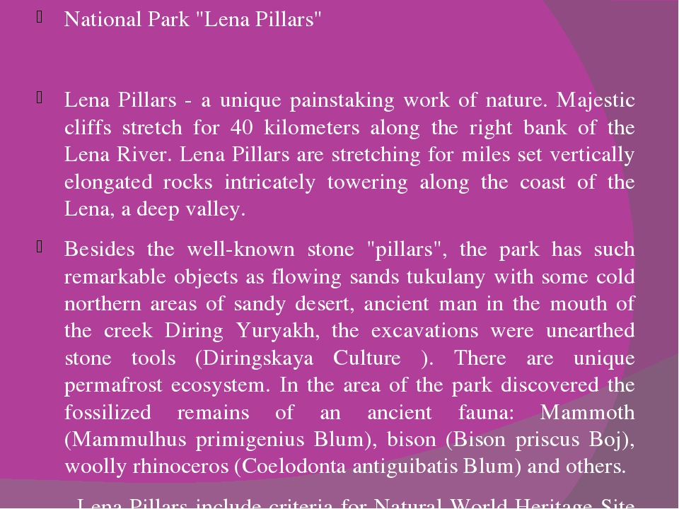 "National Park ""Lena Pillars"" Lena Pillars - a unique painstaking work of natu..."