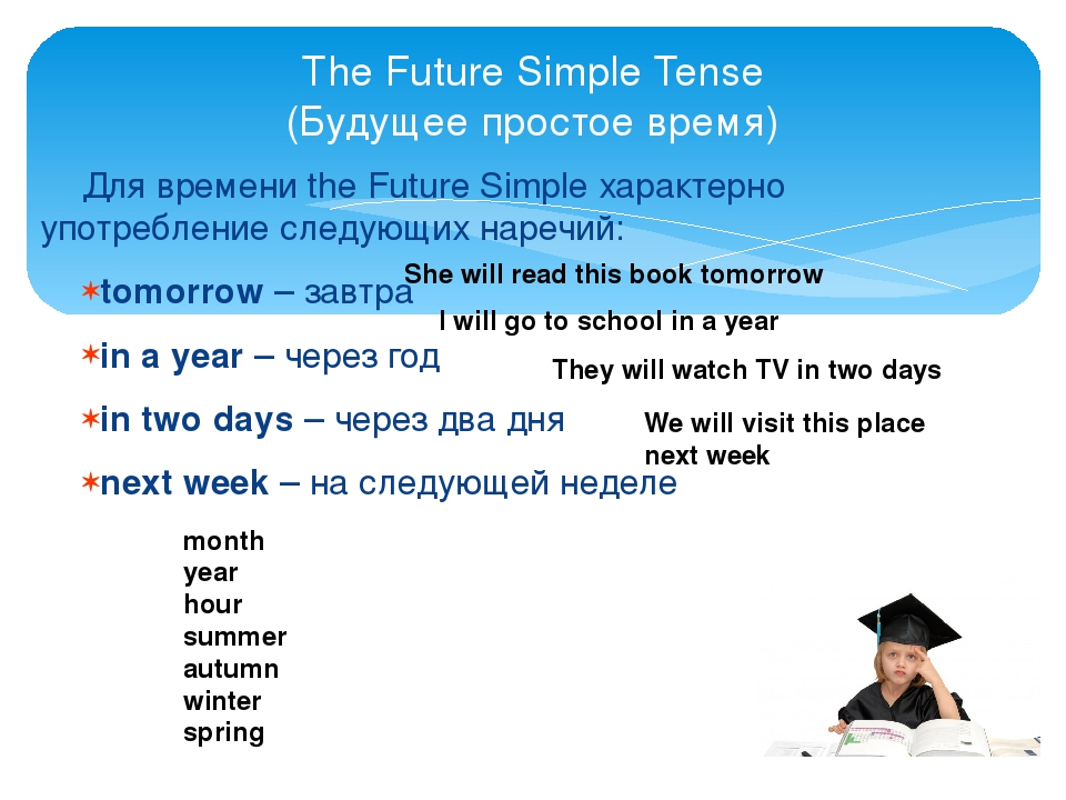 the future tenses Summary of verb tenses future progressive tense future progressive tense describes an ongoing or continuous action that will take place in the future.