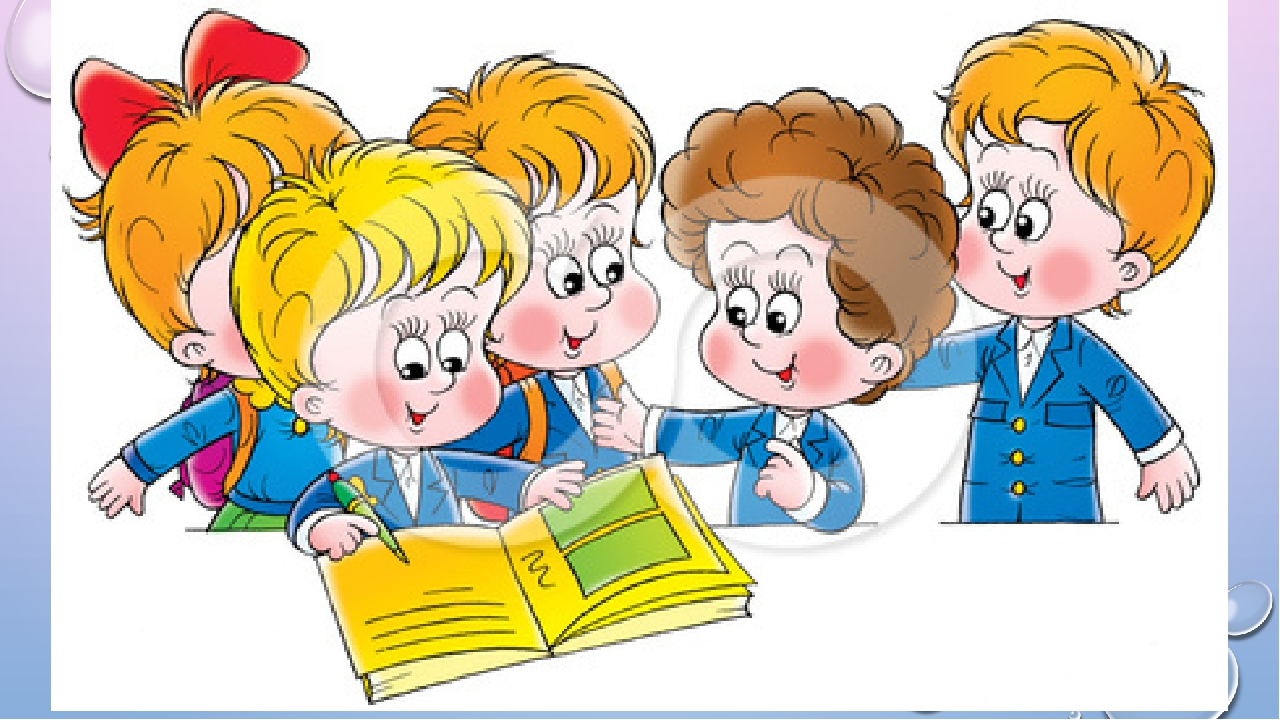 Дети в школе картинки рисованные
