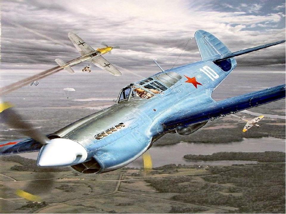 Конец жизни Сафонова Б.Ф. Командир 2-го Гвардейского истребительного авиацион...