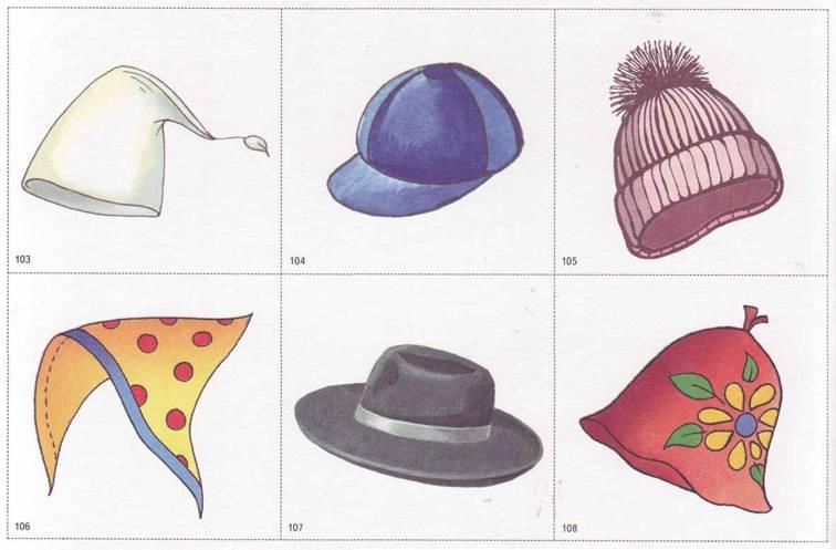 Для увольняемых, наглядное пособие для детского сада в картинках головные уборы