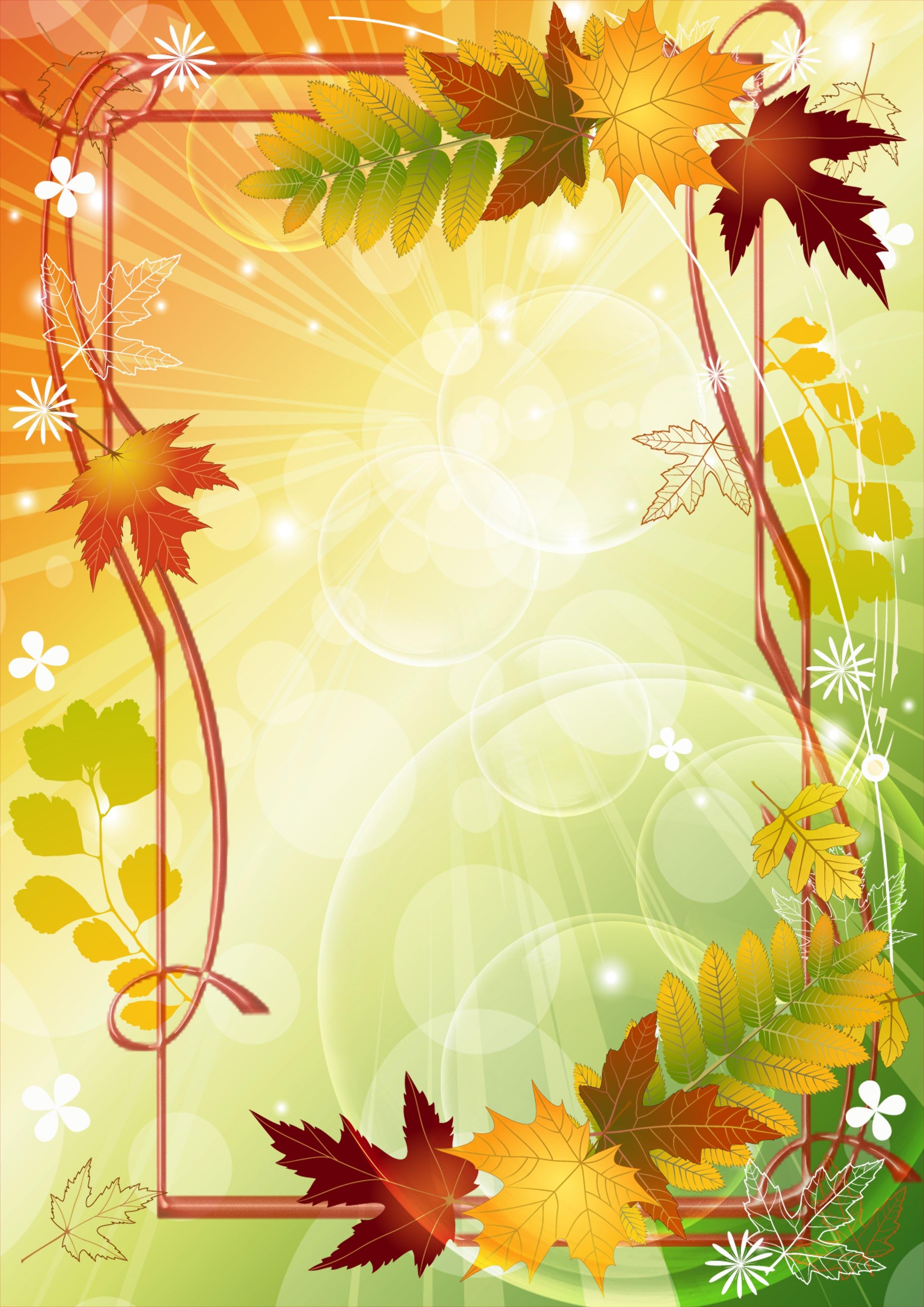 Литл пони, картинки осень без текста