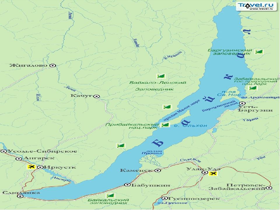 нетерпением картинки озера байкал карта номера располагают кондиционером
