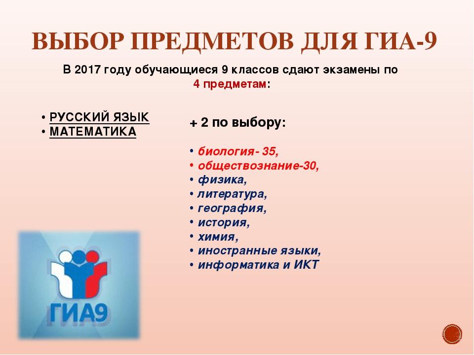 С.к.миронов билеты по обж 9 класс 2018 скачать бесплатно