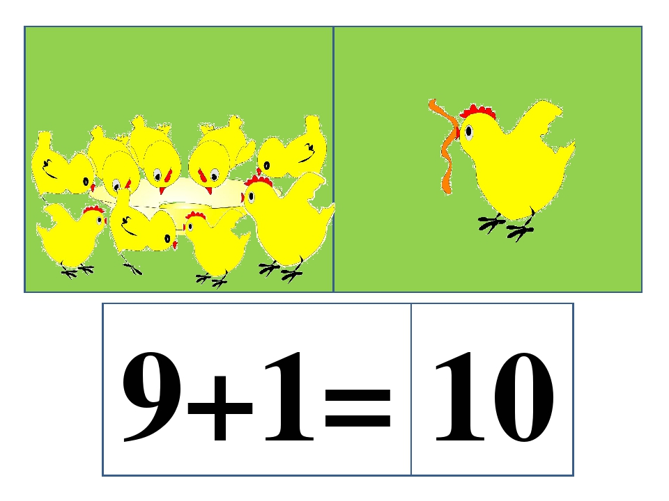Задачи по картинкам для дошкольников презентация