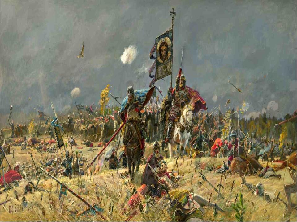 помогут определиться картины посвященные куликовской битве фото того, что тайну