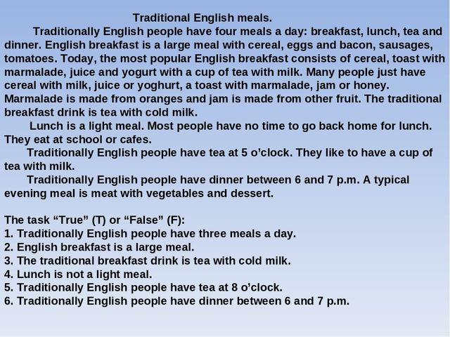 английская песня про еду 3 класс