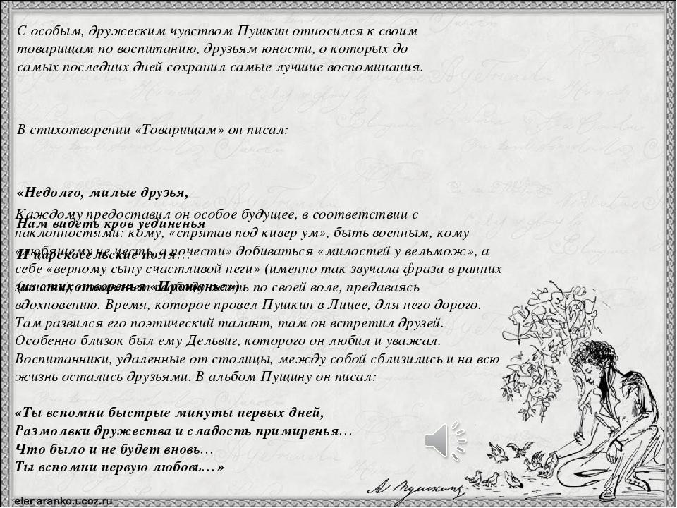 Стих есенина о рязани