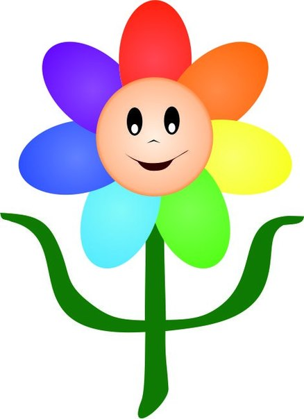 Фото, цветик семицветик открытка