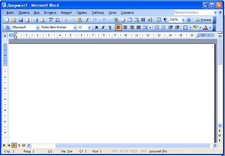 Расширение файла DOCM Чем открыть DOCM