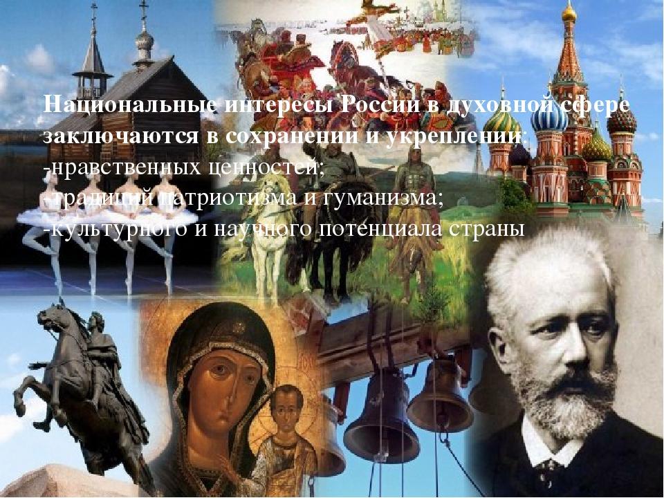 события достояния россии в картинках автографов