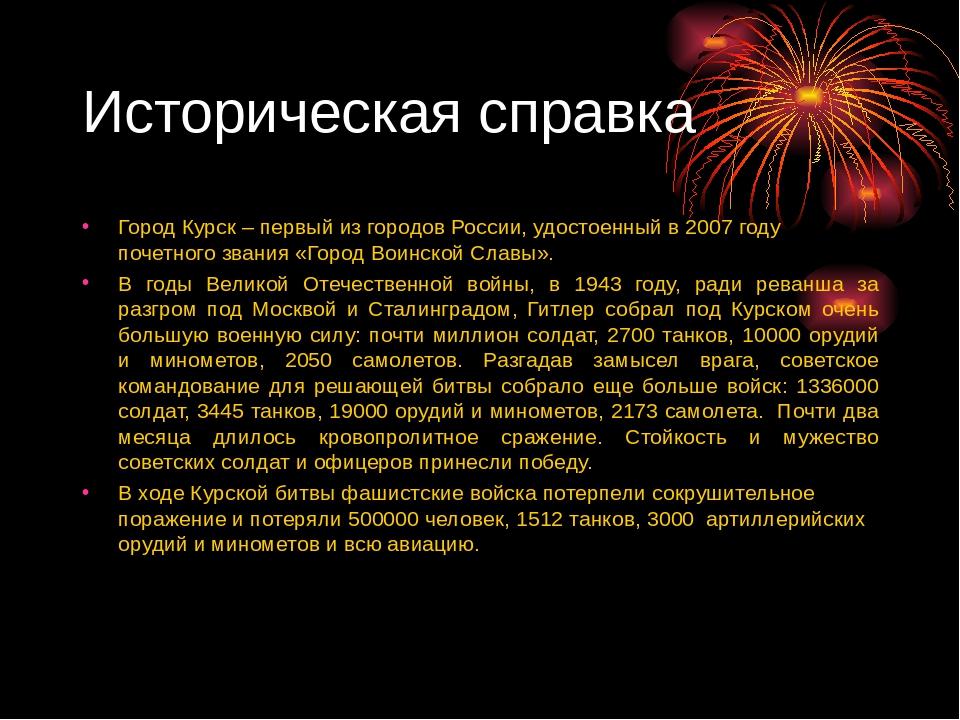Официальный сайт города Малоярославец  Историческая справка