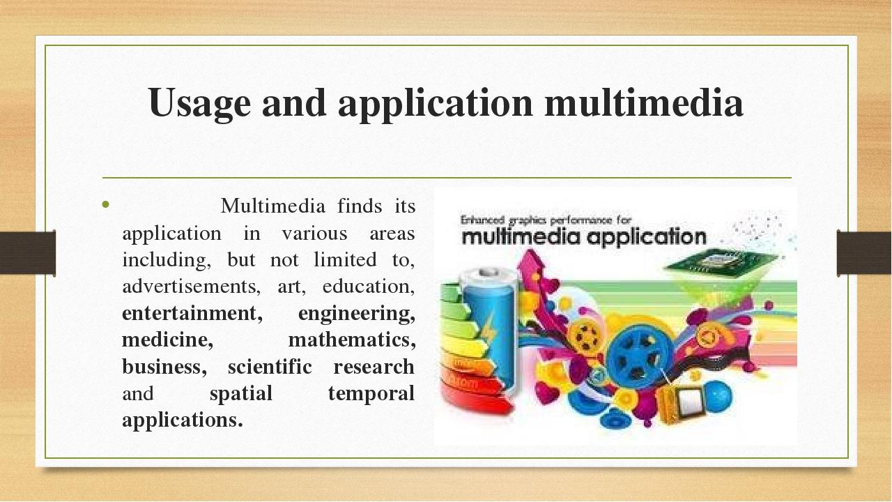 application of multimedia in education