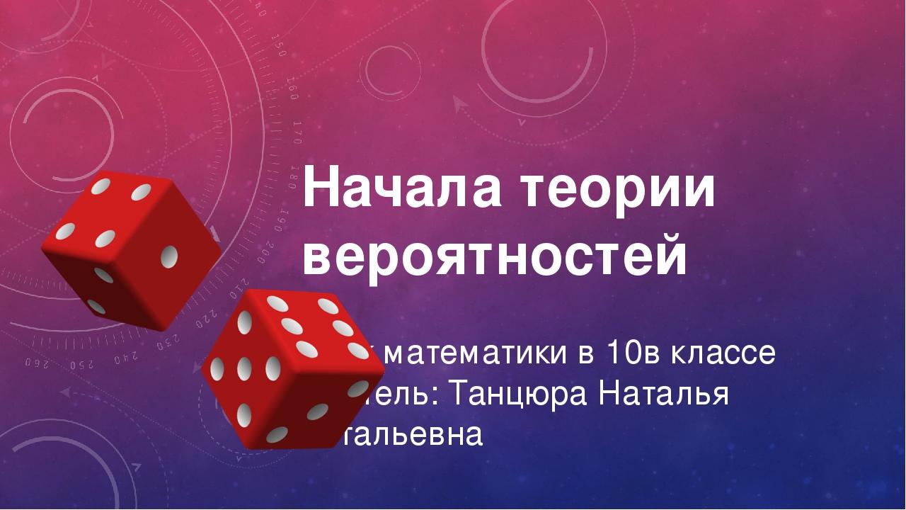 vo-skolko-let-nachinat-intimnuyu-zhizn