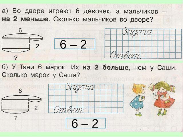 Урок по математике петерсон в 3 классе с эор